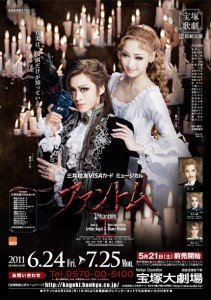 poster (5)