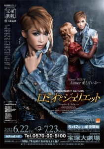 poster (6)