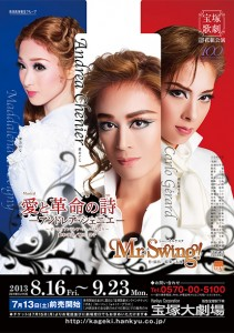 poster (3)
