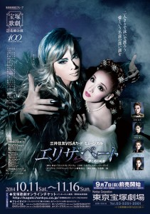 poster (4)