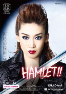 HAMLET!!