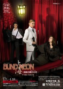 BUND NEON