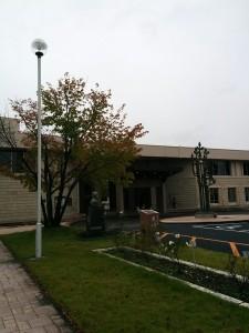真岡市民会館