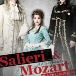 salieri_mozart_fly_notol-1-214x300